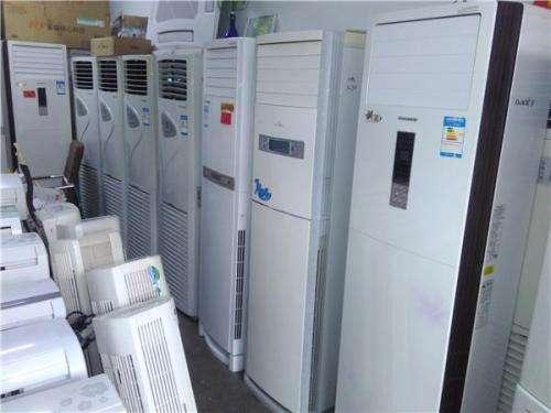 柜机空调回收,家用空调回收